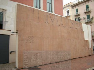 MarTa, ingresso di via Cavour a Taranto