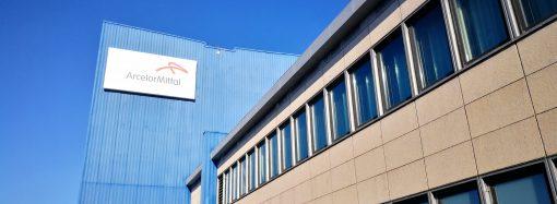 Fiom, Fiom, Uilm: A rischio il futuro dell'azienda siderurgica