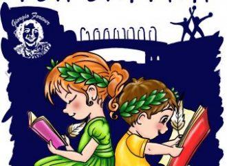 """Giorgioforever chiama a raccolta i """"poetini tarantini"""". Contest letterario, come partecipare"""