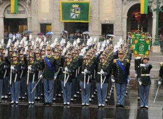 Concorso per 66 allievi ufficiali della Guardia di Finanza