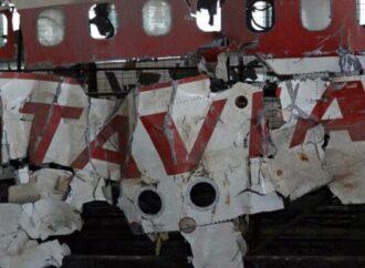 Ustica, programmazione speciale Rai per ricordare le 81 vittime
