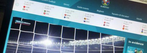 Europei 2021, il palinsesto tv: giorni e orari delle partite