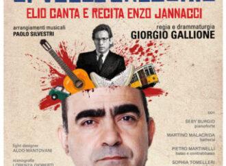 """""""Ci vuole orecchio"""", Elio canta Jannacci alla masseria Quis ut deus di Crispiano <span class=""""dashicons dashicons-calendar""""></span>"""